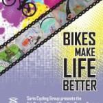 Make Art! Inspire Kids! Win Bikes!